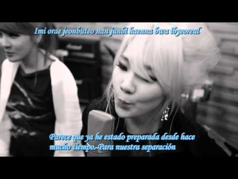 2NE1 - Lonely (Reggae version) subtitulo & karaoke