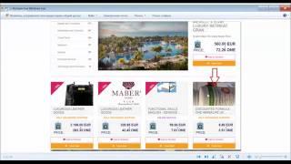 видео бесплатные торговые площадки +в интернете