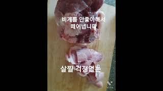 나만을 위한 맛있는 돼지고기 요리