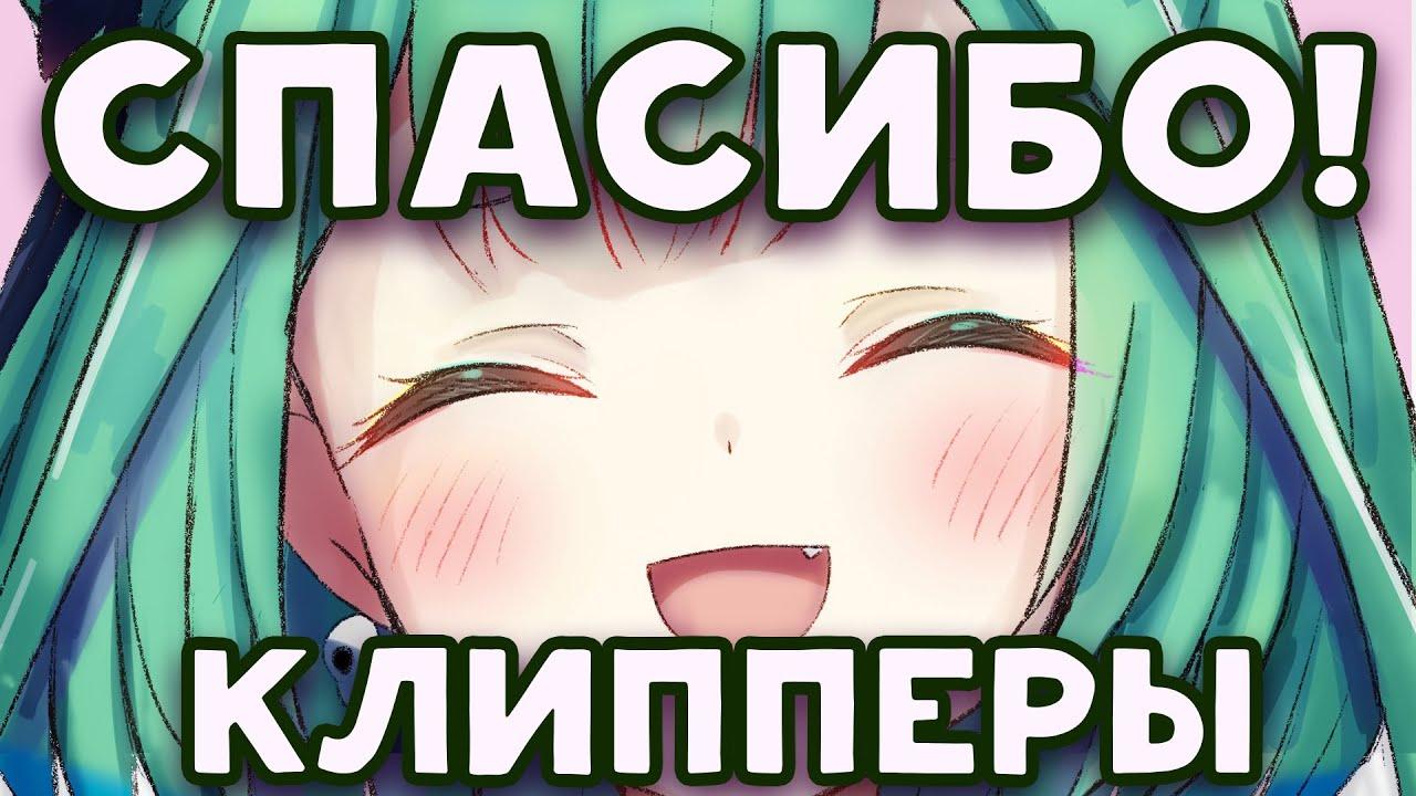 [RU SUB] Рушия о нарезках и самих нарезчиках | hololive ru