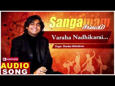 Varaha Nadhikarai Song | Sangamam Tamil Movie Songs | Rahman | Vindhya | AR Rahman | Music Master