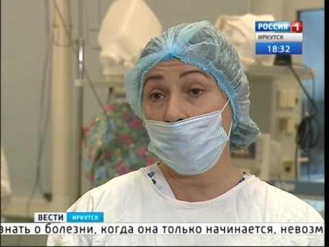 В Иркутской областной больнице теперь делают сложные операции на околощитовидных железах