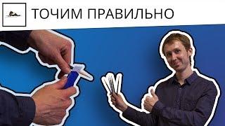 Как правильно точить карандаш - видео урок