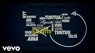 Teflon Brothers - Kendo Anthem (Lyric Video)