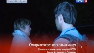 Захват части  Луганск  28 05 14