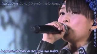 Yakusoku VOSTFR Romaji
