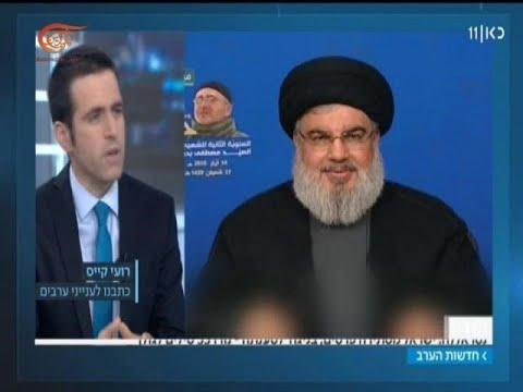 Al Mayadeen Semanal | La credibilidad de Nasrallah para Israel | 2018-05-18