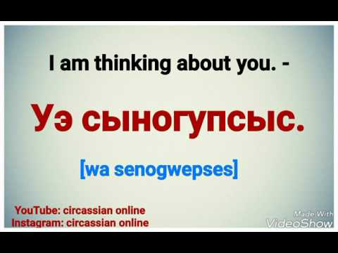 "HOW TO SAY ""I AM THINKING ABOUT YOU"" IN CIRCASSIAN LANGUAGE"