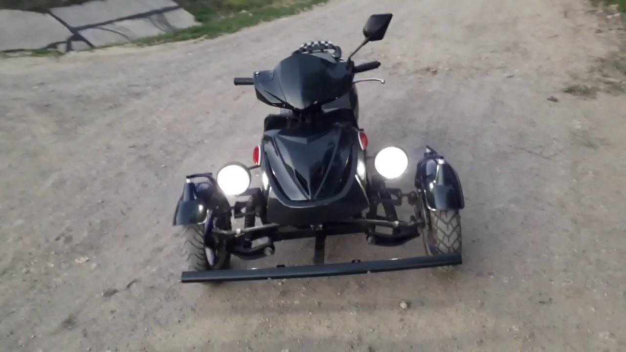 Мой  самодельный трицикл