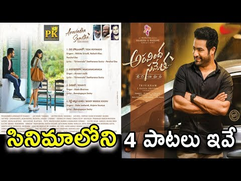 Aravinda Sametha Veera Raghava Movie Songs List | Jr NTR, Pooja Hegde | Trivikram Srinivas | PK TV
