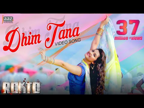 Dhim Tana | Full Video Song | ‎Roshan‬...