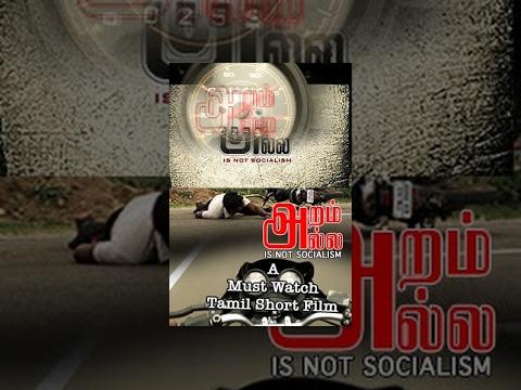Aram Alla (Its Not Socialism) -Must Watch Tamil Short Film-Redpix Short Film