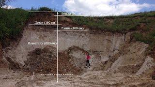 Геология на примере мини карьера. Венёв, Тульская область.(Подписывайся на мой канал: https://www.youtube.com/channel/UCoFqkP2lock02zAHuyLLXyg Другие видео о поиске камней и окаменелостей:..., 2015-09-25T20:08:43.000Z)