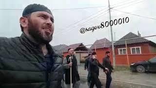 Ингуши под дождем к братьям Чеченцам