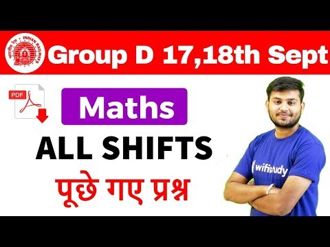 RRB Group D (18 Sept 2018, All Shifts) | Exam Analysis & Asked Questions | Day#2