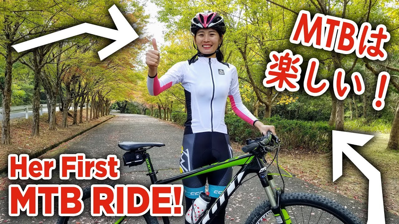 Her First Time Riding a Mountain Bike + Santic Long Sleeve Jersey Review b547a31ff