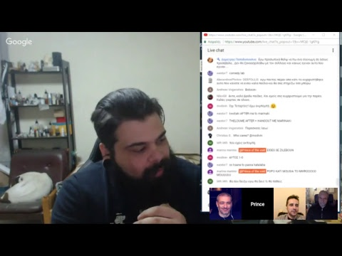 gvc hangout questions and more