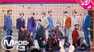[MPD직캠] 세븐틴 직캠 4K 'HOME;RUN' (SEVENTEEN FanCam) | @MCOUNTDOWN_2020.10.22