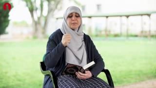Download Vivre avec le Coran   Sourate Al-Fatiha - Oustâda Samah Djedid   Juzz 01