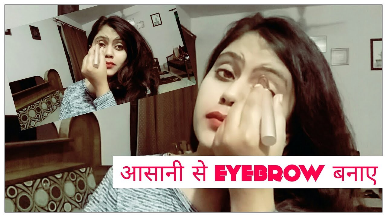 How To Groom EyeBrows At Home | Shape EyeBrows At Home ...