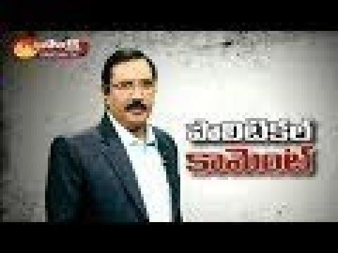 KSR Political Comment on Pavan Telangana Statement || Sakshi TV