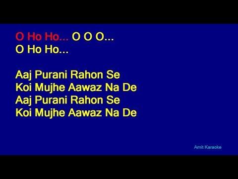 Aaj Purani Raahon Se - Mohammed Rafi Hindi Full Karaoke with Lyrics