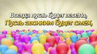 Начало детского дня рождения. Видео и фото съёмка праздников в Туапсе