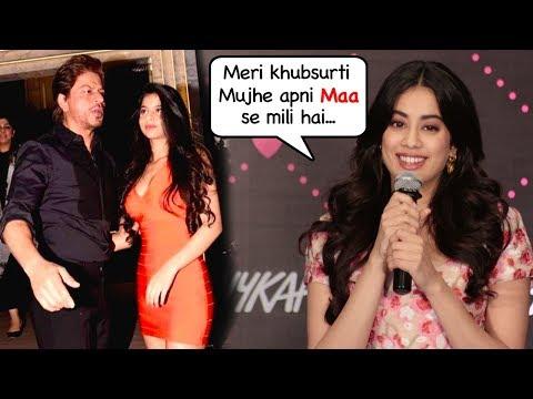 Jhanvi Kapoor On Beating SRK's Daughter Suhana Khan To WIN Most Beautiful Bollywood Celeb Kid