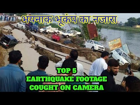 TOP 5 EARTHQUAKE FOOTAGE COUGHT ON CAMERA / SHORT DANGEROUS EARTHQUAKE CLIPS / EarthQuake in nepal