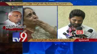 Chiranjeevi, Allu Arjun pays tribute to KC Sekhar Babu TV9