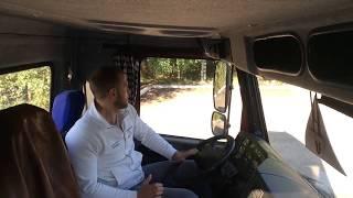 Обучение на категорию С ( инструктор по вождению - крутой мужик )