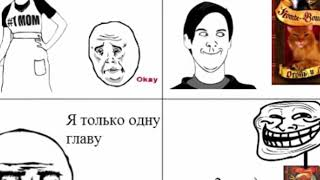 коты воители приколы 2 часть!
