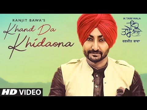 Khand Da Khidaona: Ranjit Bawa Ft Jassi Kaur (Full Song) Ik Tare Wala | Latest Punjabi Songs 2018