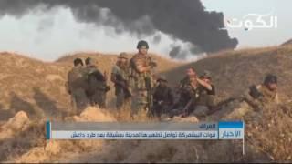 قوات البيشمركة تواصل تطهيرها لمدينة بعشيقة بعد طرد داعش
