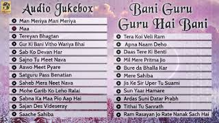 Non Stop Most Popular Shabads || ਪੰਥ ਦੇ ਮਹਾਨ ਕੀਰਤਨੀਏ ||  Audio Jukebox || Mp3 || Gurbani || Shemaroo