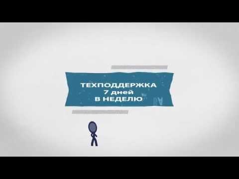 Создание и продвижение сайтов раскрутка цена стоимость сколько стоит Пермь