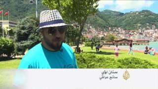 مدينة أوردو التركية تسعى لجذب السياح العرب