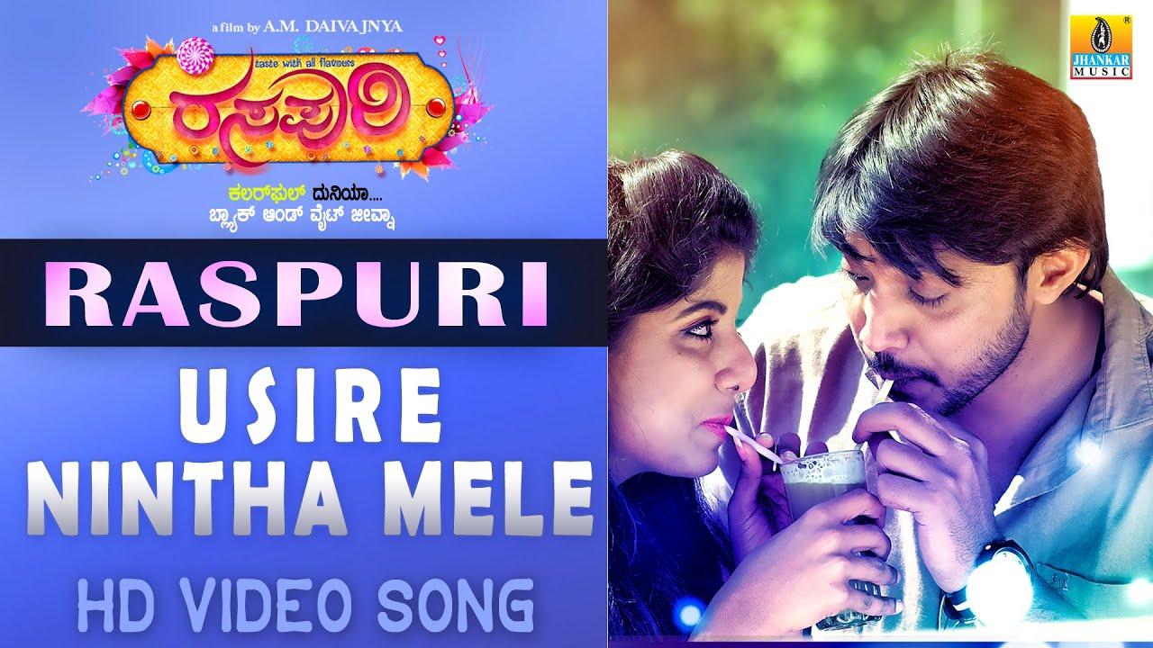 Naguvude Swarga (Kannada Film Hits)
