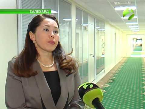 На Ямале вводится новая система налога на недвижимость