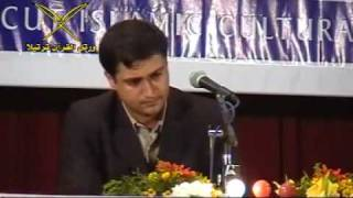 Irani Qari World s Best Quran Recitation.2/3