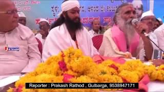 Holi celebrations @ Alanda,  Gulbarga || Karnataka || Jai Sevalal TV Banjaras
