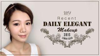 偽氣質小貓眼日常妝容 ♥ 檸檬頭 ♥ Elegant daily makeup ♥ lemon head ♥