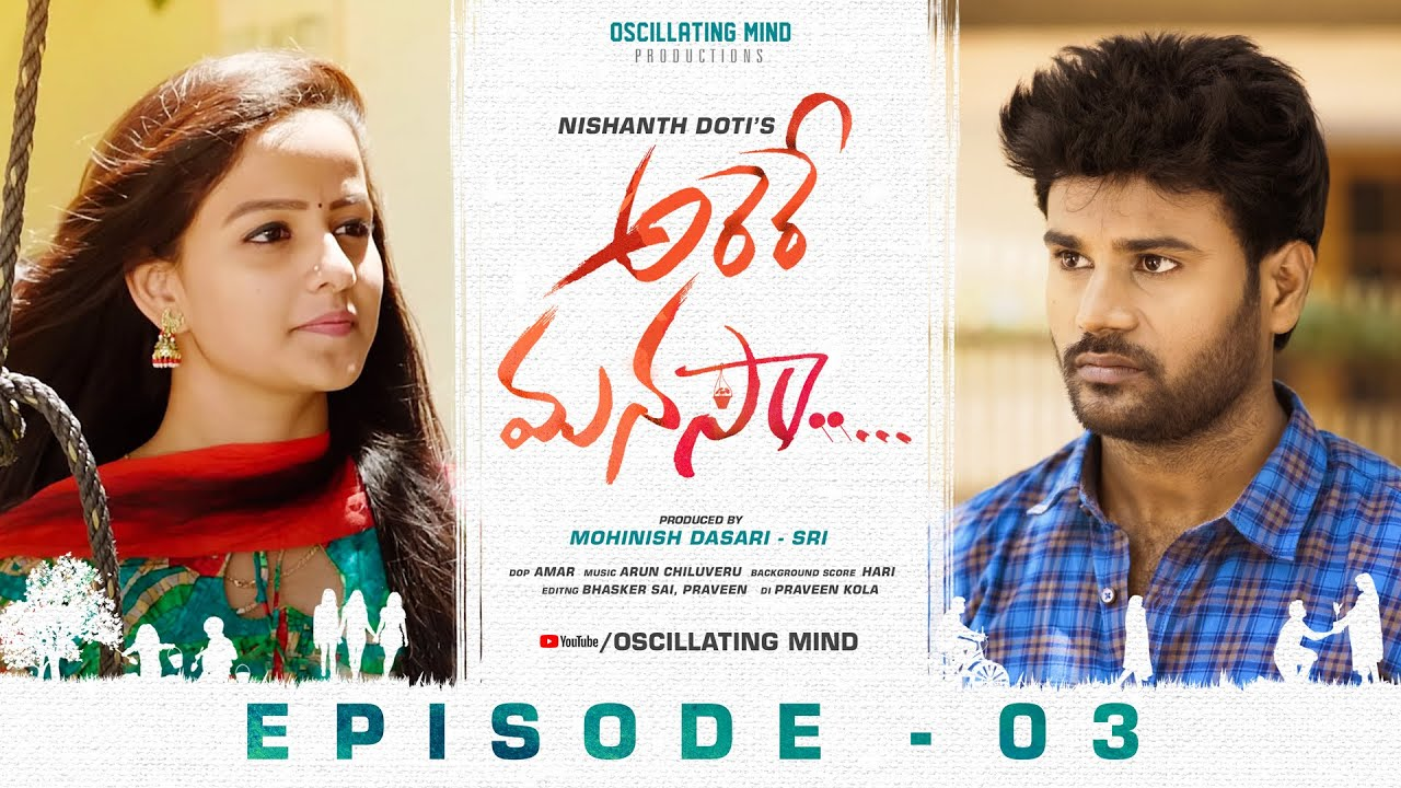 Download Arere Manasa Telugu Web Series Ep - 3 | Vaishnavi Chaitanya, Kumar Kasaram| Nishanth Doti | 4k HD