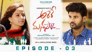 Arere Manasa Telugu Web Series Ep - 3 | Vaishnavi Chaitanya, Kumar Kasaram| Nishanth Doti | 4k HD