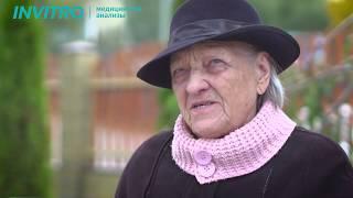 Валентина Владимировна 30 лет живет без щитовидки