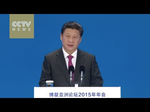 Chinese President on Asian Infrastructure Investment Bank