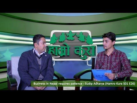 Business in Nepal requires patience - Sudip Acharya (Hamro Kura S01 E26)