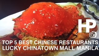 Top 5 Best Chinese Restaurants Lucky Chinatown Divisoria Binondo Manila by HourPhilippines.com