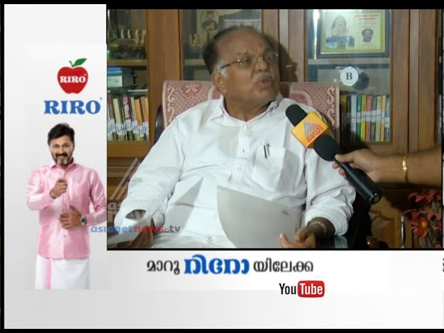 P. J. Kurien speaks against Thomas Chandy