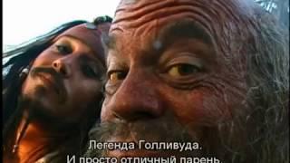 Видео отчет одного дня со съемок фильма Пираты Карибского Моря